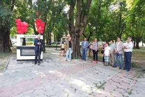 05.06.2019 - Чешма-паметник на донорите, гр. Плевен