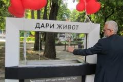 Изпълнителният директор на ИАМН Росен Иванов беше сред официалните гости при откриването в гр. Плевен на чешма-паметник на донорите, дарение от 44-то Народно събрание