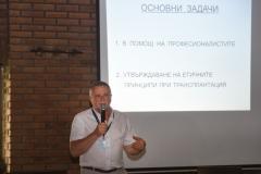 Обучение по органно донорство, гр. Велико Търново, 02-04.08.2019 г.