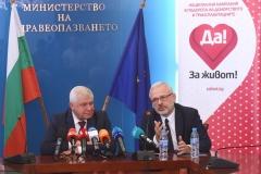 """Започна Национална информационна кампания в подкрепа на донорството и трансплантацията """"Да! За живот!"""""""