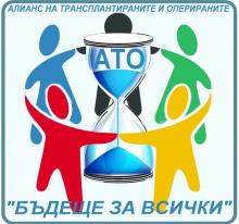 """VII Национален Пациентски Спортен Фестивал """"ИГРАЙ С МЕН"""""""