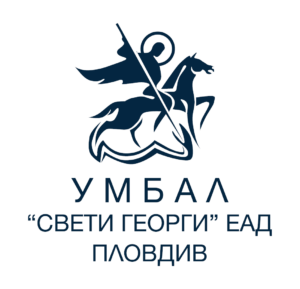 "Четири трансплантации и  поредна донорска ситуация в  УМБАЛ ""Свети Георги"" – Пловдив"